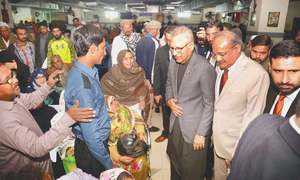 President pays surprise visit to NICH, 'pained' by state of affairs