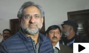 'نئے پاکستان کے لیے ووٹ دیا، عوام اب بھگتیں'