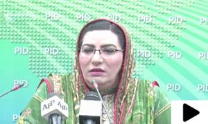 'چیف الیکشن کمشنر کے نام پر اتفاق جمہوریت کی کامیابی ہے'