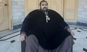 ساڑھے 4 سو کلو وزنی پاکستانی کو دلہن کی تلاش