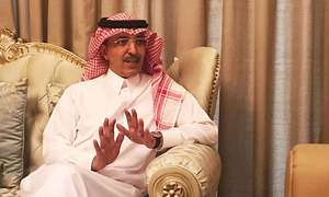 Aramco IPO proceeds to fund Saudi industry, including defence, says finance minister