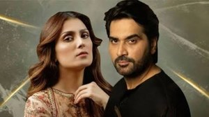 Woman files petition in court to halt Meray Pass Tum Ho's finale release