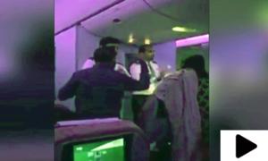 پی آئی اے کی پرواز میں مسافر اور عملے کے درمیان ہاتھا پائی