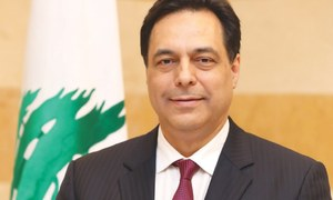 Lebanese PM says new cabinet faces 'catastrophe'