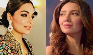 'ماہرہ خان اور میری عمر میں زیادہ فرق نہیں'