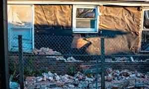امریکا: ہوسٹن زوردار دھماکے سے گونج اٹھا، گھروں کو نقصان