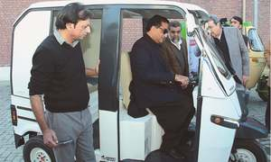 Pakistan launches first electric vehicle