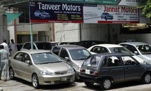 ٹیکس مہم گاڑیوں کی فروخت میں کمی کی وجہ قرار