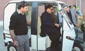 پاکستان نے پہلی مکمل برقی گاڑی متعارف کرادی