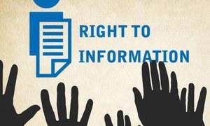 'معلومات تک رسائی' کا قانون بے سہارا لوگوں کی آخری اُمید؟