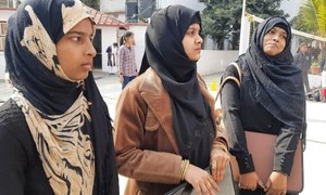 بھارت: پٹنا کے جے ڈی ویمنز کالج میں برقعے پر پابندی عائد