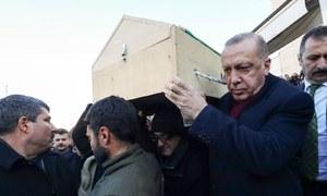 ترکی میں 6.8 شدت کے زلزلے نے تباہی مچادی