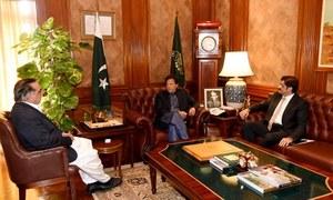 وزیراعظم سے وزیر اعلیٰ کی ملاقات، زیر التوا منصوبے اور پولیو کیسز زیرغور