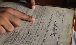FIR reforms key to improving criminal justice system, says FIA official