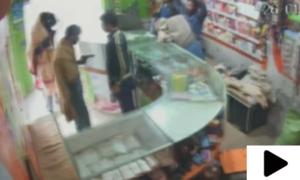 گوجرانوالہ کے نواحی علاقے سادھوکی میں ڈکیتی کی واردات