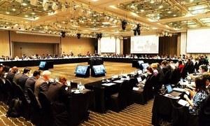 'پاکستان نے ایف اے ٹی ایف کی گرے لسٹ سے نکلنے کیلئے نمایاں کارکردگی دکھائی'
