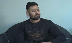 چین سے کراچی آنے والا طالبعلم آئسولیشن وارڈ میں داخل
