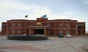 Inquiry panel wants Bannu varsity VC to choose between resignation and sacking