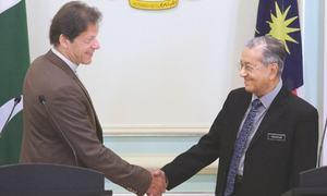 پاکستان اور ملائیشیا میں تجارت، سرمایہ کاری، سیاحت، تعلیم کے شعبوں میں تعاون پر اتفاق