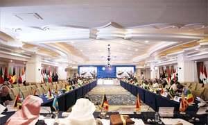 سعودی عرب مسئلہ کشمیر پر او آئی سی کے وزرا اجلاس کی حمایت سے گریزاں