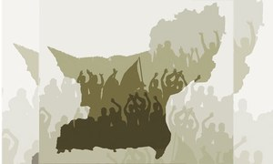 بلوچستان کے پامال ہوتے حقوق: یہ 8 دہائیوں کا قصہ ہے دو چار برس کی بات نہیں