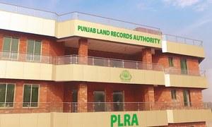 حکومت پنجاب کا صوبے میں دوبارہ پٹواری نظام متعارف کروانے کا امکان