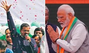 دہلی الیکشن: 'جے شری رام' کے سیاسی نعرے کو 'جے بجرنگ بلی' کا کرارا جواب