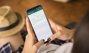 واٹس ایپ نے 2 ارب صارفین کا سنگ میل طے کرلیا