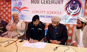 KP police, Concept Schools System sign accord to provide free education to martyred policemen's children