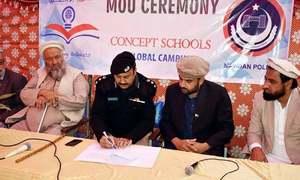 مردان: شہدا پولیس کے بچوں کو مفت تعلیم فراہم کرنے کا معاہدہ