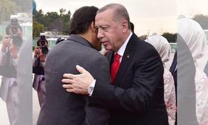 پاکستان اور ترکی کے درمیان 2 مفاہمت کی یادداشتوں پر دستخط