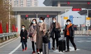 چین میں کورونا وائرس سے ہلاکتیں 1380 تک پہنچ گئیں