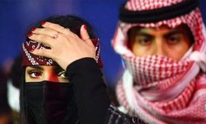 قدامت پسند ملک سعودی عرب میں پروان چڑھتی خفیہ محبتیں