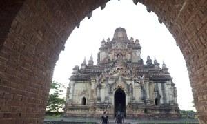 میانمار کے مذہبی و تاریخی مقام پر نازیبا ویڈیو بنانے پر ہنگامہ
