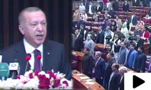 جب ترک صدر نے پاکستان کا قومی ترانہ پڑھا