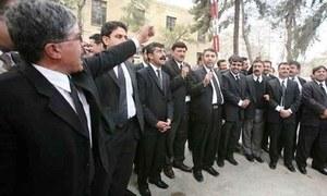 وکلا تنظیموں کا سوشل میڈیا ریگولیشن پر اظہار تشویش
