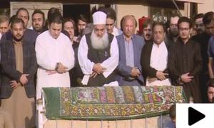 تحریک انصاف کے سینئر رہنما نعیم الحق کی نماز جنازہ ادا