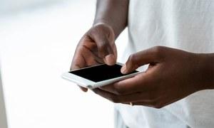اینڈرائیڈ فونز سے ڈیلیٹ ہونے والی تصاویر کیسے واپس لائیں؟