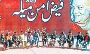 Annual peace fest: Faiz admirers, student activists speak out for common causes