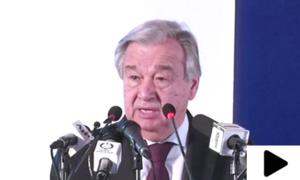 ' بین الاقوامی سطح پر پاکستان کی کم امداد کی گئی'