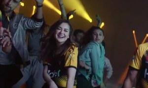 Mehwish Hayat and Hania Aamir join Peshawar Zalmis for a Pashto PSL anthem