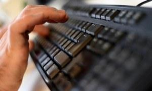 بھارتی حکام کا مقبوضہ کشمیر میں وی پی این کے خلاف کریک ڈاؤن کا آغاز