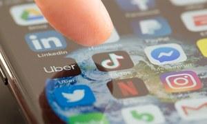 ٹک ٹاک میں والدین کو بچوں کے اکاؤنٹ پر کنٹرول دینے کا فیچر متعارف