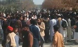 گومل یونیورسٹی کے طلبہ پر پولیس کا تشدد 'شرمناک عمل' قرار