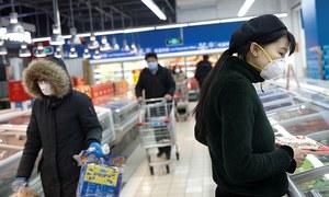 چین میں کورونا وائرس سے ہلاکتوں کی تعداد 2 ہزار سے تجاوز کرگئی
