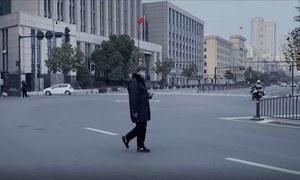 کورونا وائرس کے بعد ووہان کے حالات کی وائرل ویڈیو