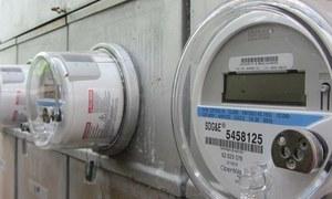 بجلی کے بلوں کو 'صفر' تک لانے کے لیے ہم کوشش کیوں نہیں کرتے؟
