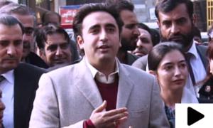 'بے نظیر انکم سپورٹ پروگرام پر حملہ کرنا غریب عوام سے دشمنی ہے'