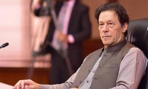 PM Imran forms 3-member committee to probe sugar crisis