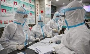 کورونا وائرس سمیت متعدد امراض سے بچنے کا آسان ترین نسخہ